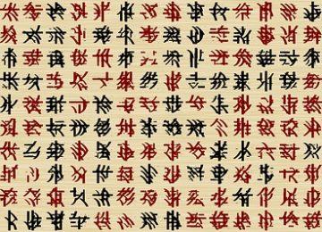 לקראת העסקה הגדולה: חברת תרגום מומלצת לסינית